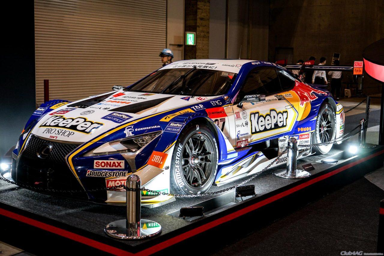 Toyota Gazoo Racing Supra GT500 will soon replace the ...