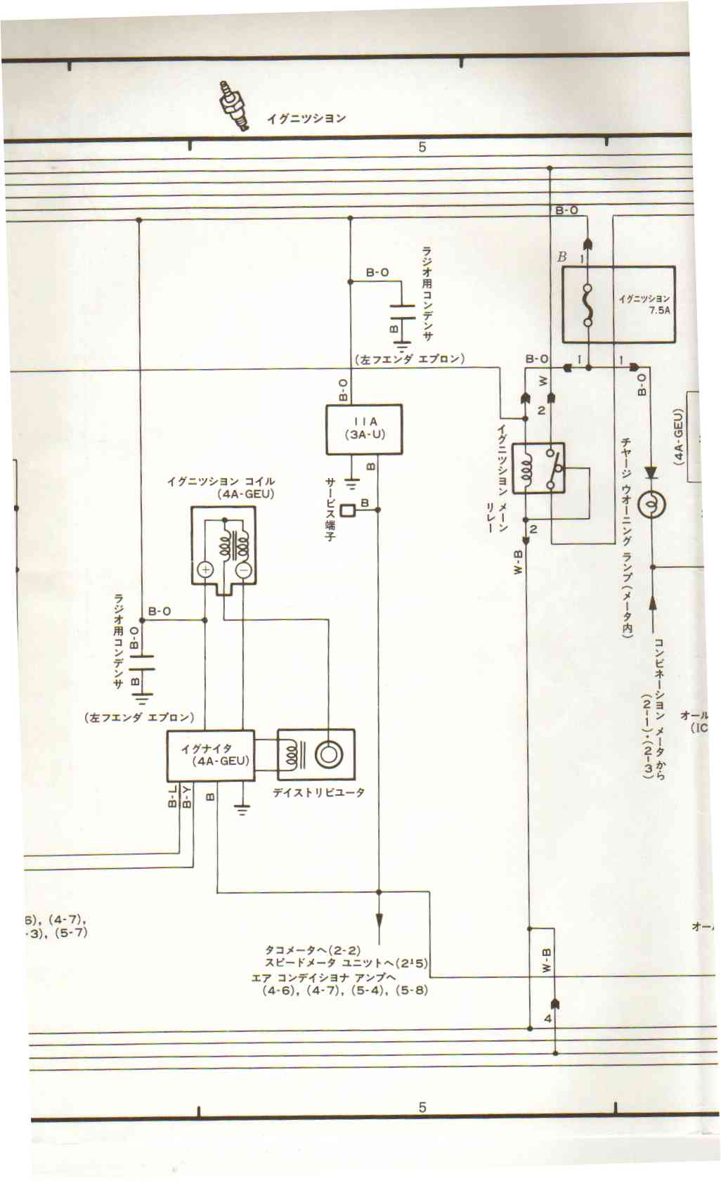 Ecu Ae86 4a Ge Japan Power Supply Schematic Diagram Likewise Switching Wiring